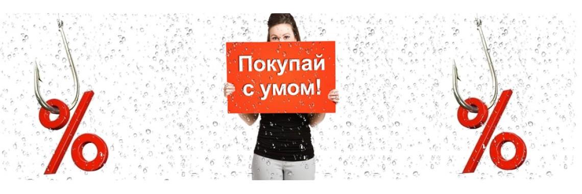 Лучшая цена в Республике Беларусь