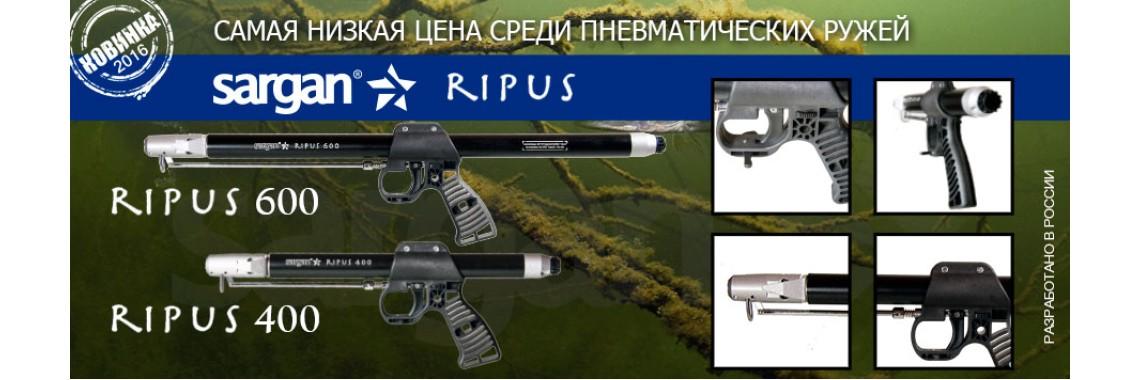 Подводное ружье РПП