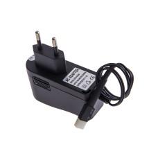 Зарядное устройство для фонаря sargan бластер 700лм, для электросети